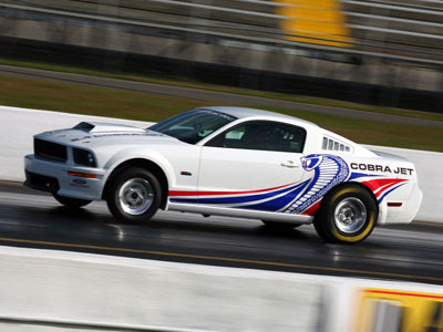 Wallpapers - Ford Mustang FR500CJ Cobra Jet (2008)