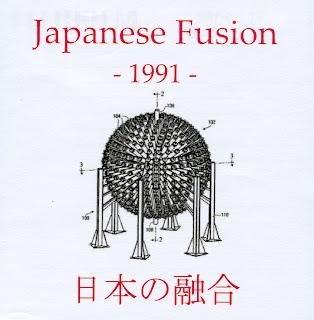 VA - Japanese Fusion 1991