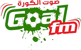 http://4.bp.blogspot.com/_fFFMNNrGCBs/TMGJyuTarWI/AAAAAAAAARo/Jjpc-HCfj3s/s320/logo11i.jpg