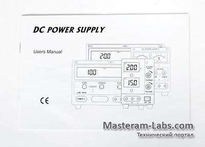 Инструкция лабораторного блока питания AXIOMET AX-1803D