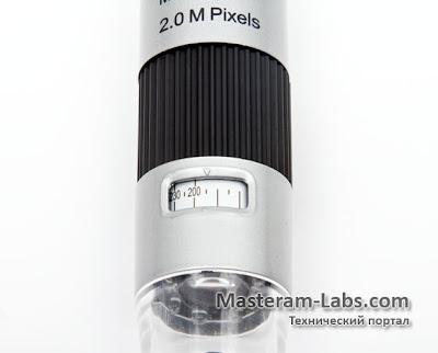 Индикатор евеличения цифрового USB-микроскопа Microsafe 2,0 MPx