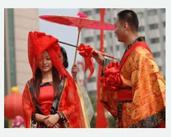 Chinese Wedding Blessing