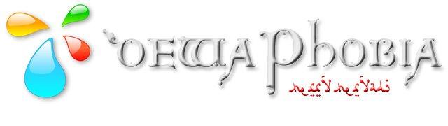 Dewaphobia Official Portal