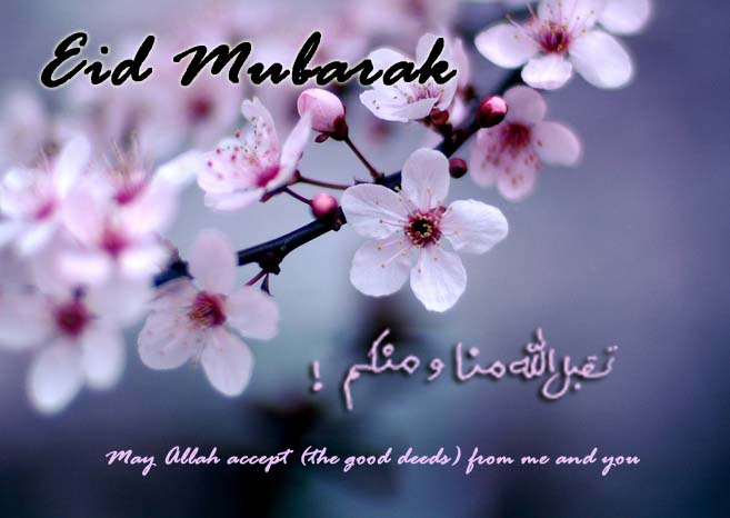 wallpaper-free-beautiful-eid-mubarak