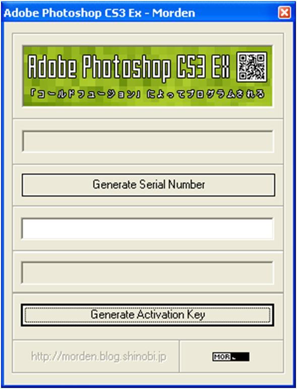 Download Keygen-Crack -Serial Number Adobe Photoshop CS3 motekar.