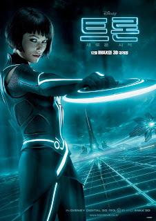 Olivia Mutant Tron