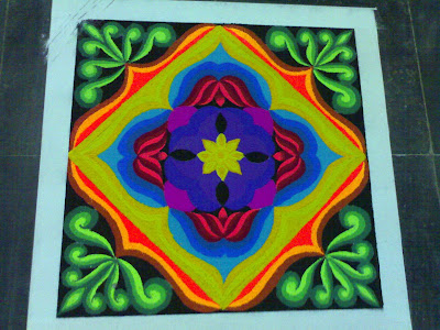 Rangoli+designs+for+competition+with+themes