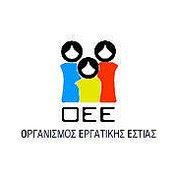 """Εργατική εστία: """"Εντάξαμε την Αιτωλοακαρνανία στους προορισμούς, αλλά την άνοιξη και το φθινόπωρο και μόνο για την Αττική(!)"""""""