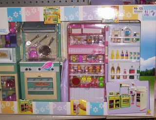 Big Lots Also Had The Following Kitchen Set That Was Available To K B Toys