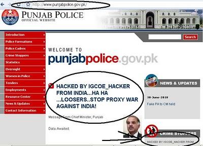 Image result for indians hacks pakistani websites