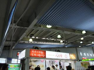 八天堂の冷やしクリームパン、一番人気のカスタード!(JR品川駅構内)
