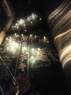 東京トンテキでガッツリのトンテキ定食の夜!(東京・渋谷)