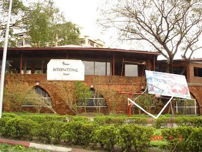 Yangon International Hotel Entrance