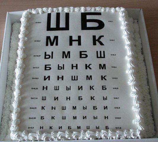 Как восстановит зрение самому