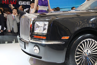  Rolls-Royce - Geely GE