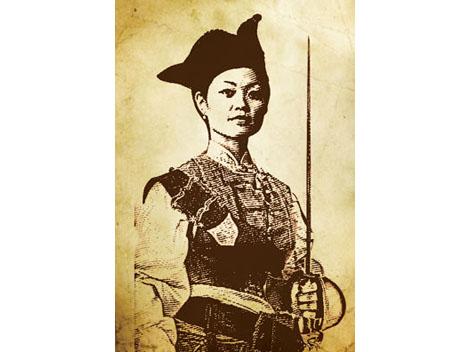Mrs. Ching Yih