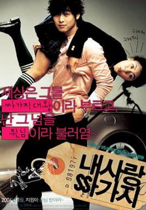 Korean Funny Movie - 100 Days with Mr. Arrogant