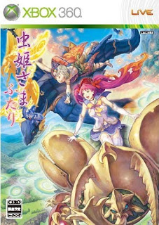 Mushihimesama Futari for 360