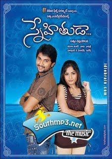 Snehituda 2009 Telugu Movie Watch Online Free & Download Picture