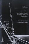 O NAVEGANTE (THE SEAFARER)