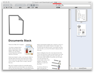 mac os x merge pdf