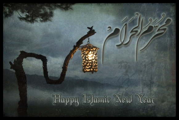 Happy_Islamic_new_year.jpg (581×391)
