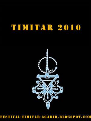 timitar 2010