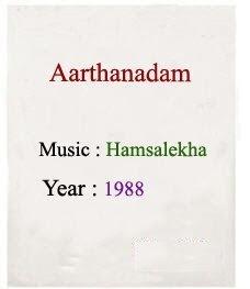 Aarthanadam Songs Free Download