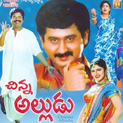 Chinna Alludu Mp3 Songs Free Download