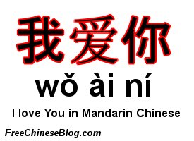 how to say your welcome in mandarin