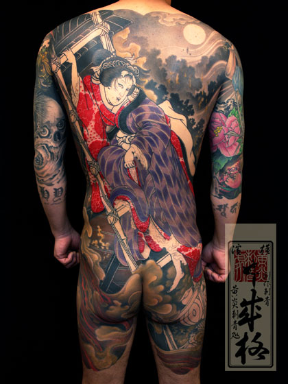 Tattoo Tribal Back Piece Tattoo, Special Issue!