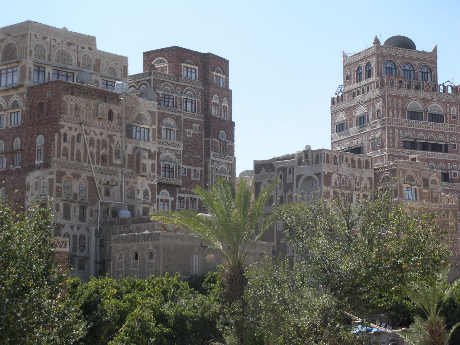 Women without borders save much more to yemen than what for Architecture yemen
