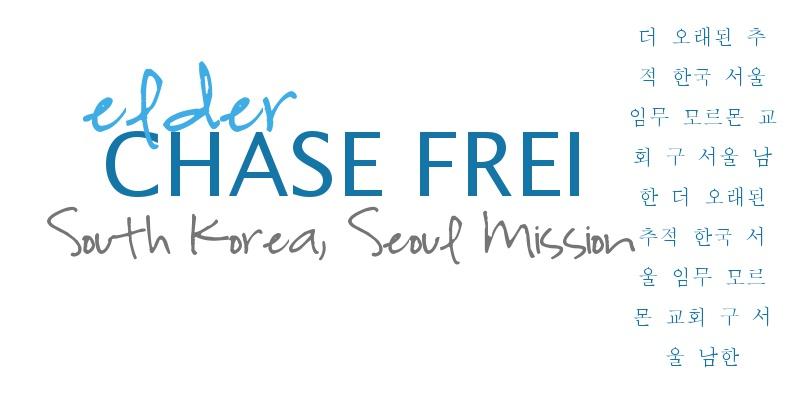 Elder Chase Frei