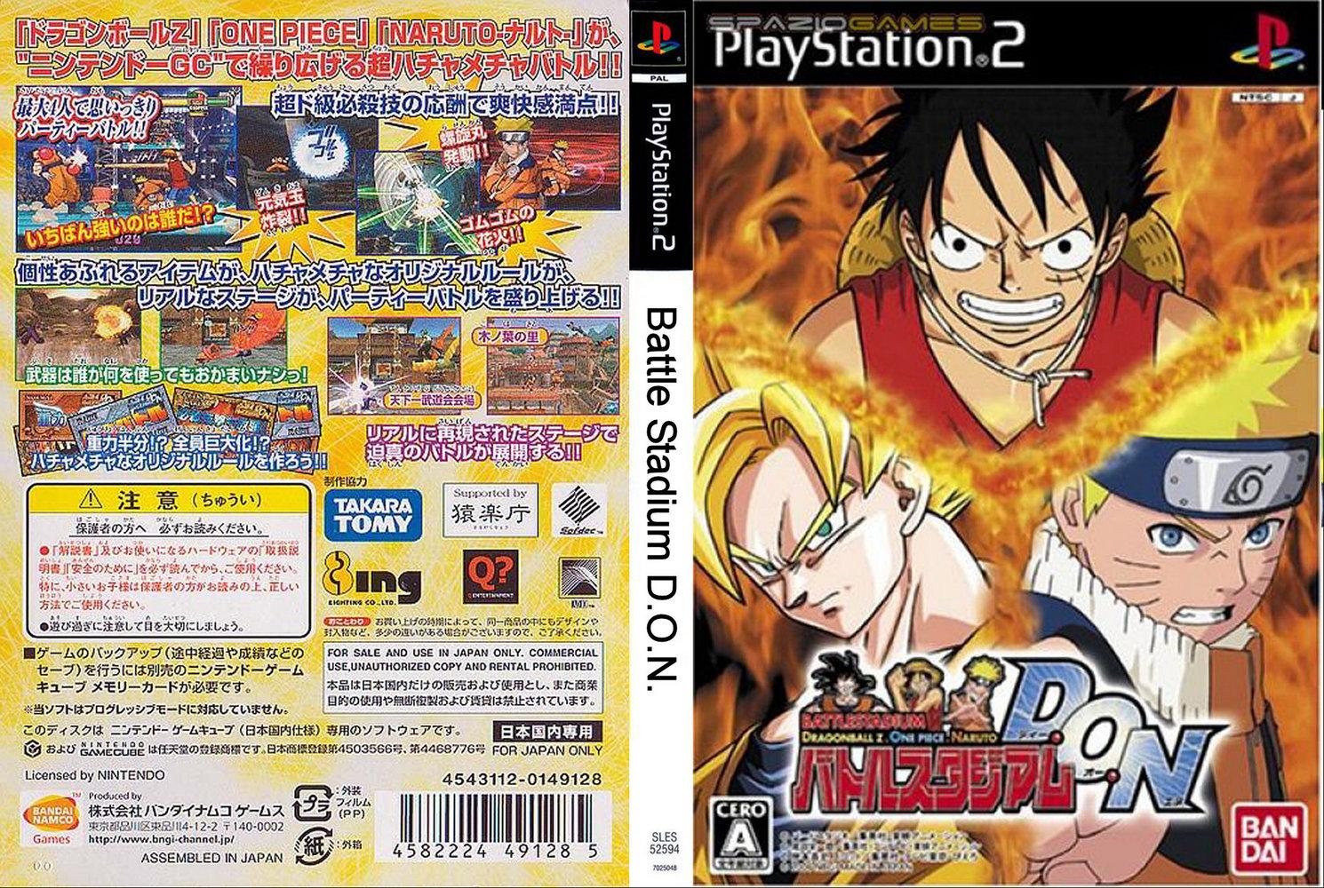 Anime CROSSOVER Battle+Stadium+Don