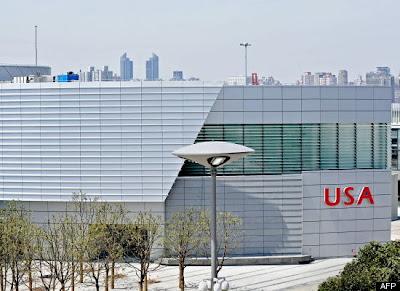 World Expo 2010 Pavilion