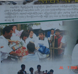 FBBC Rescue Team picture on cover news in Myanmar