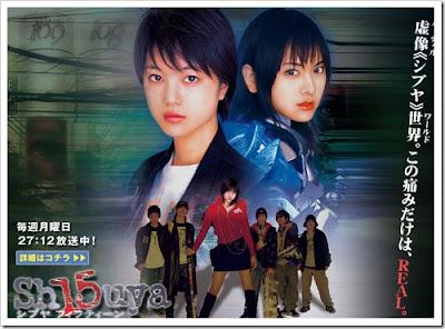 Shibuya Fifteen movie