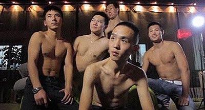 chino gay
