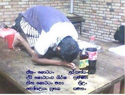 funny images sinhala jokes sri lankan gossip sri lankan funny | Source