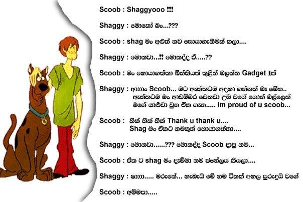 SCOO BEEEEEEE | Sri lanka Funny images Sinhala jokes,Sri lankan gossip