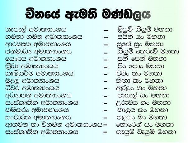 Facebook Funny Sinhala Jokes