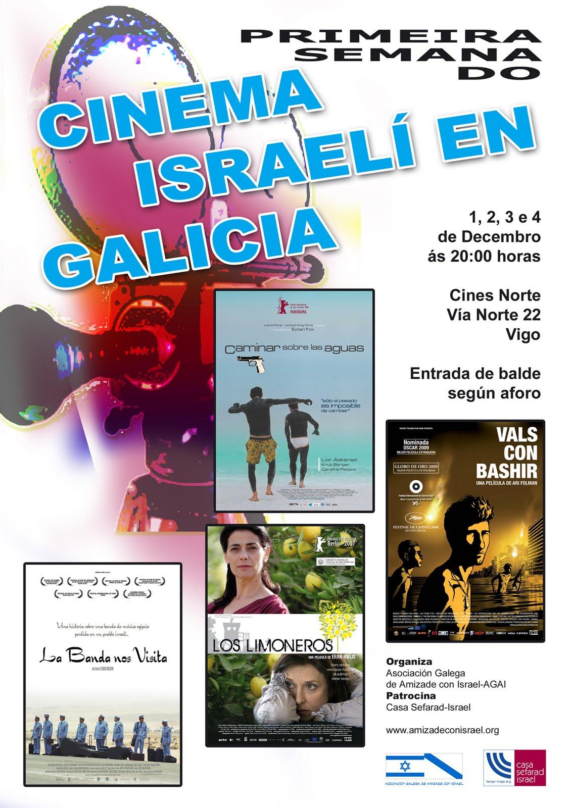 PRIMEIRA SEMANA DO CINEMA ISRAELÍ EN GALICIA