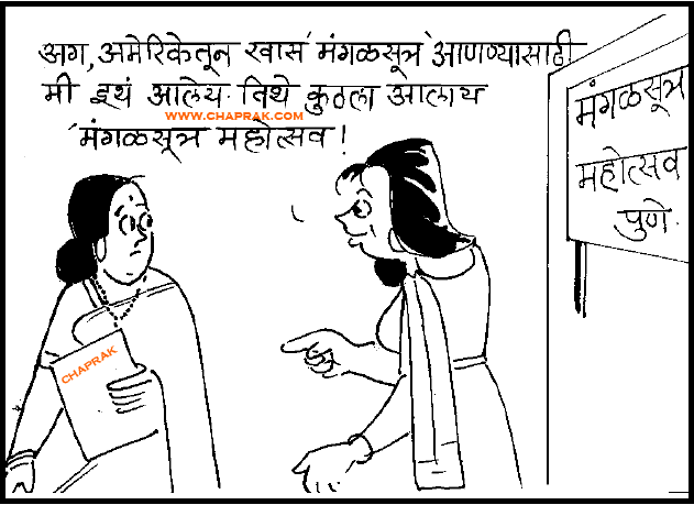 Language Of Love Marathi Love