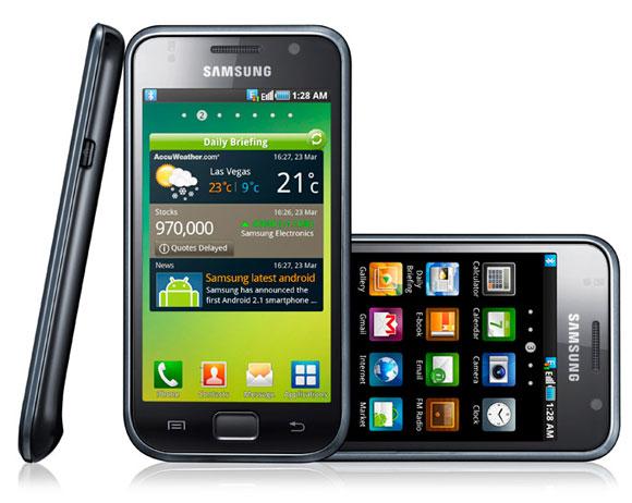 Điện thoại SamSung Galaxy S1 16GB