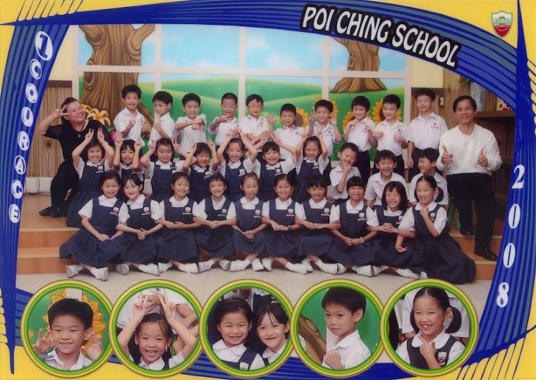 My Class Photo - Pr 1C