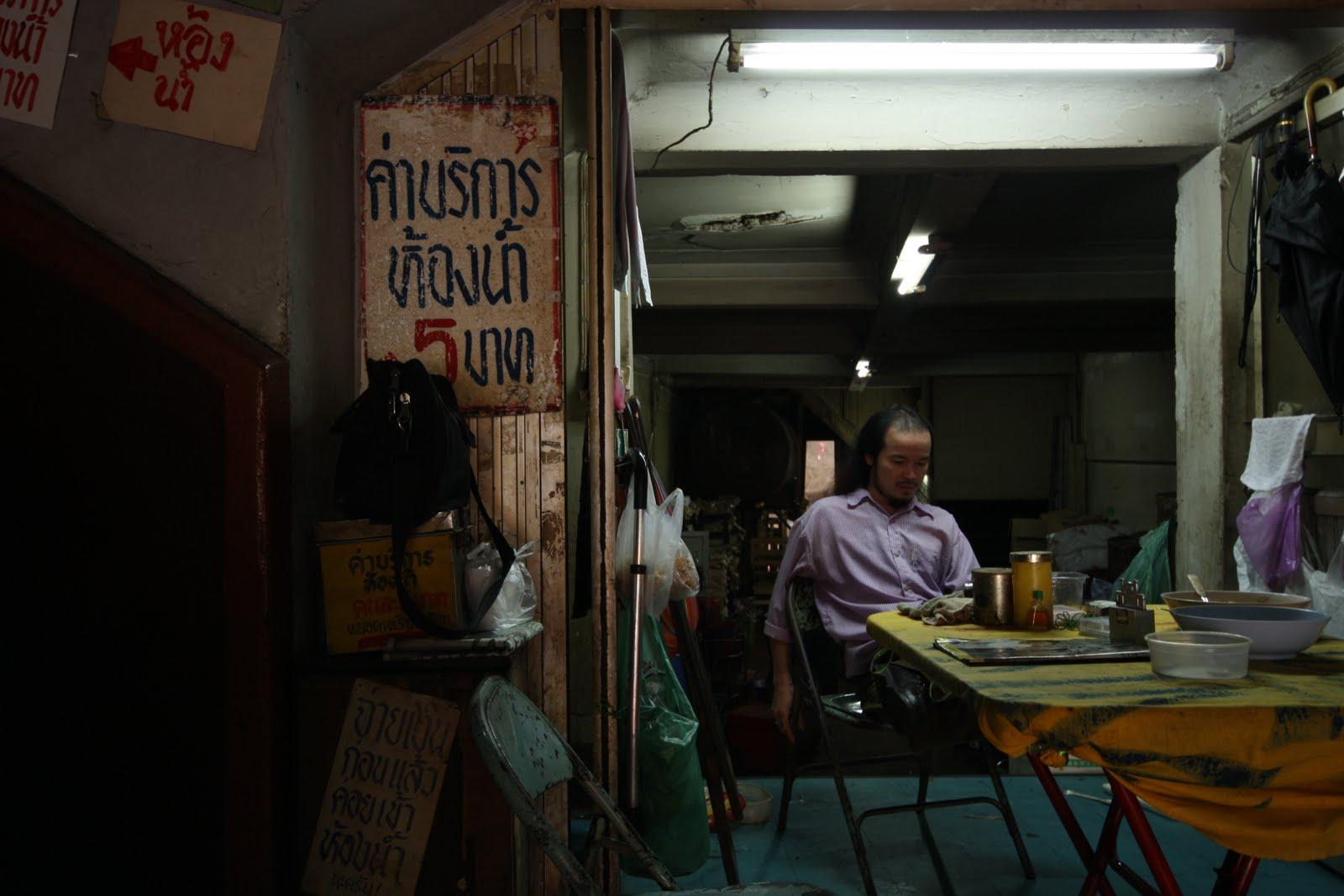 chinatown rama meuang theater