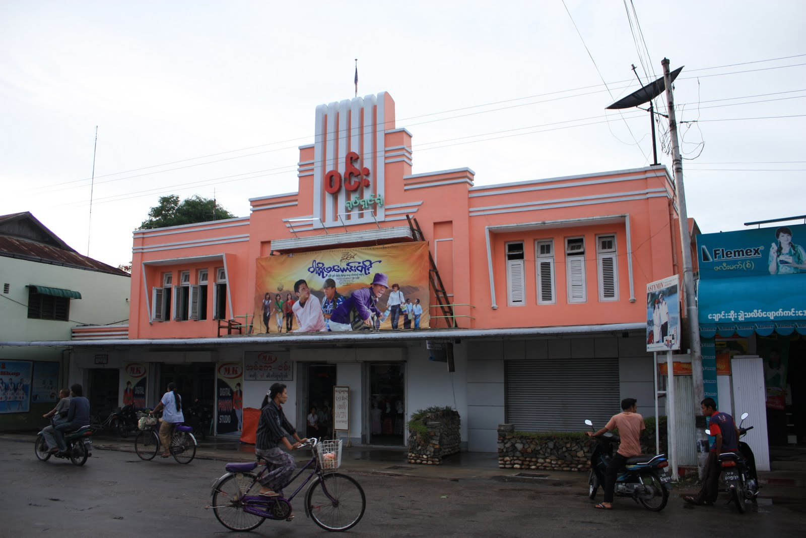 Toungoo Myanmar  city photos gallery : ... Theater Project: The Win Cinema Toungoo, Bago Division, Myanmar