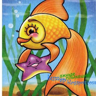 Аппликация золотая рыбка