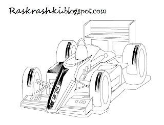 Раскраска Формула 1