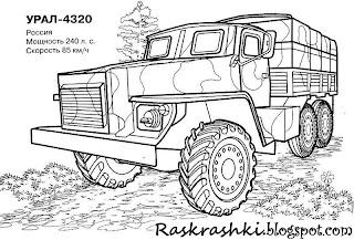 раскраски грузовиков